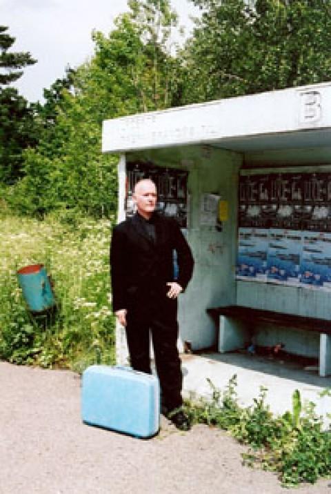 Bus stop Tchek Republic