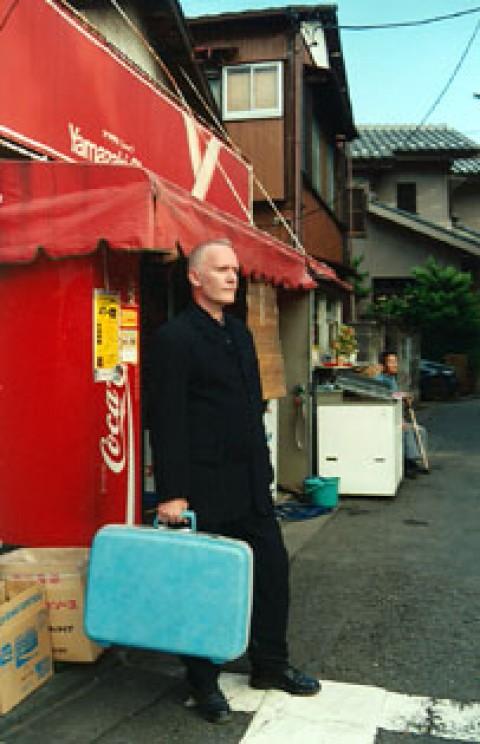 Yamazaki shop