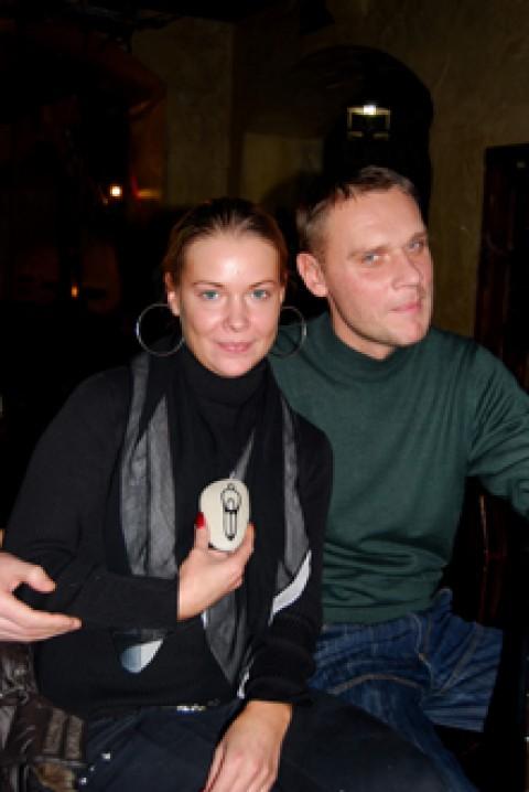 belarus couple