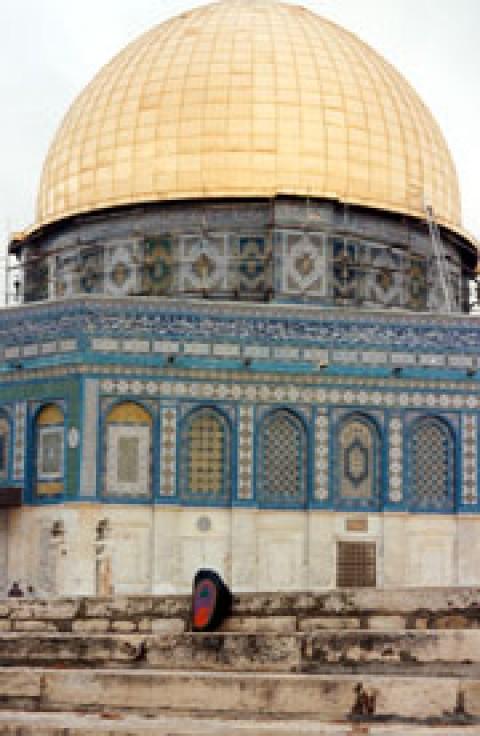 Sisyphos Jerusalem