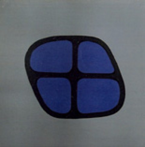 Symbol 16